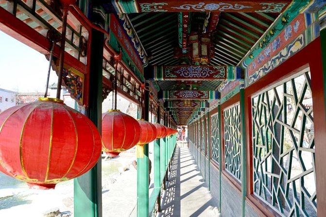 Prince Gong Mansion (Gong Wang Fu)