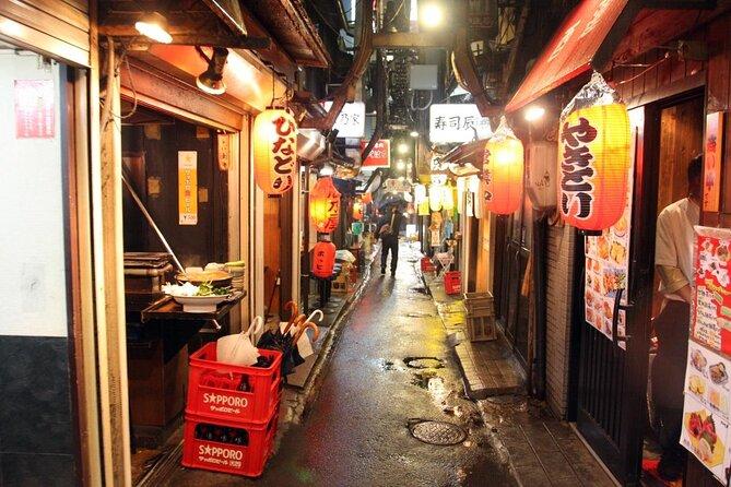 Memory Lane (Omoide Yokocho)