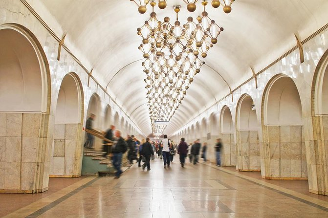 Moscow Metro (Moskovskiy Metropoliten)