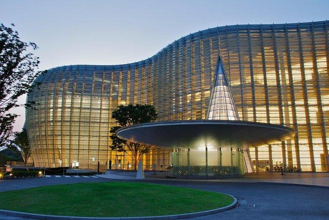National Art Center Tokyo (NACT)