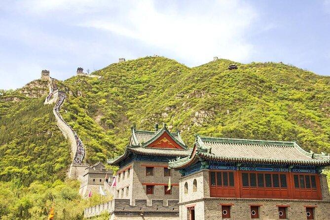 Juyongguan Great Wall (Great Wall at Juyong Pass)