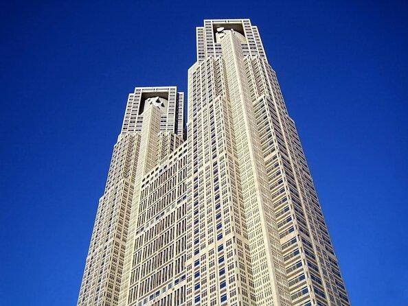 Ufficio del governo metropolitano di Tokyo (TMG)