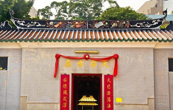 Templo Tin Hau en Yau Ma Tei