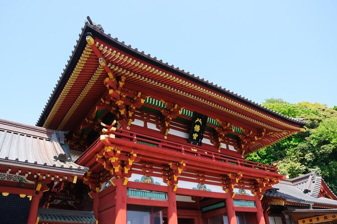 Santuario Tsurugaoka Hachimangu