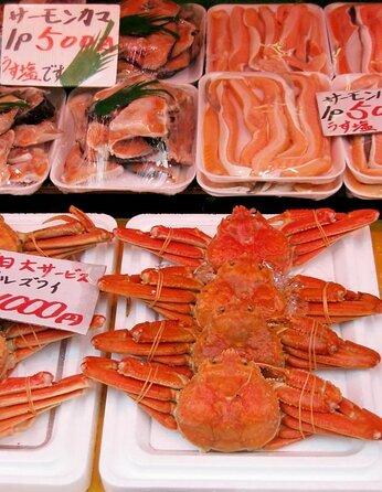 Ameyoko Shopping Street (Ameya-Yokocho)