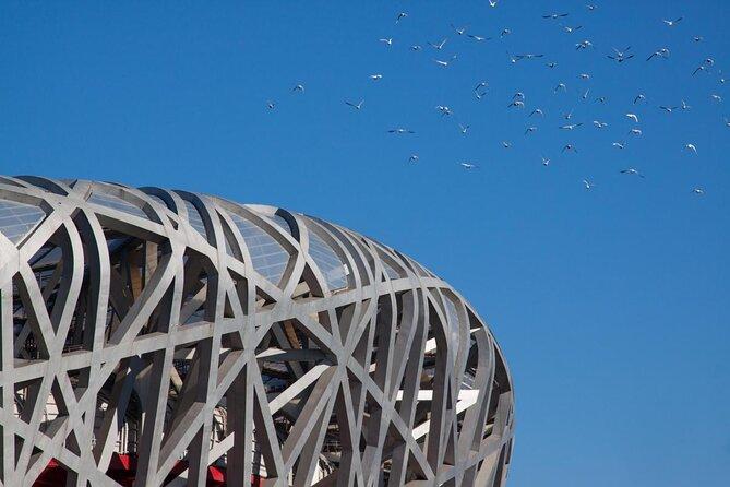 Olympiapark von Peking