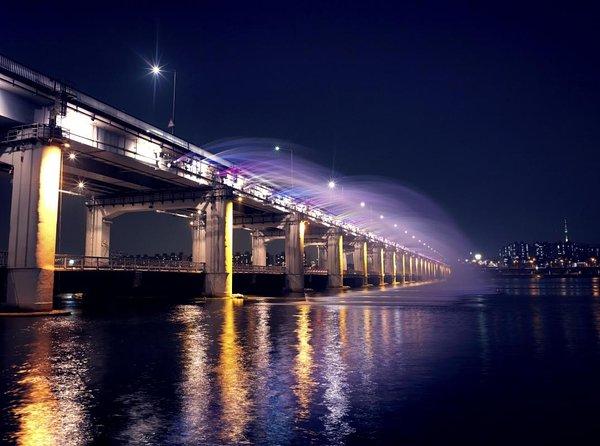 Fondazione Banpo Bridge Rainbow