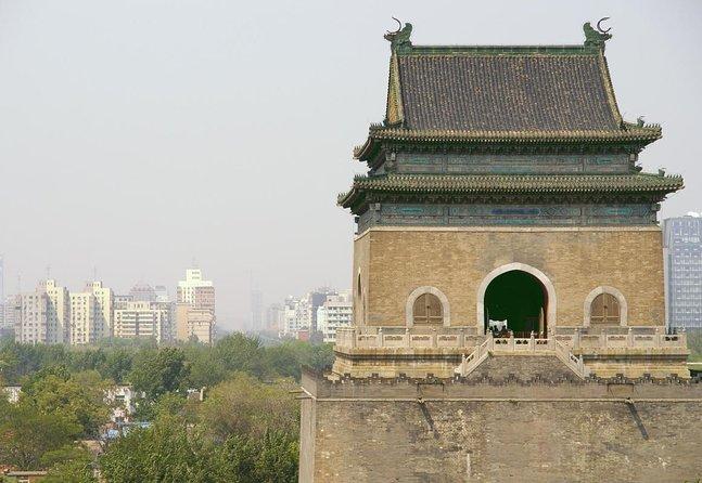 Bell Tower (Zhonglou)