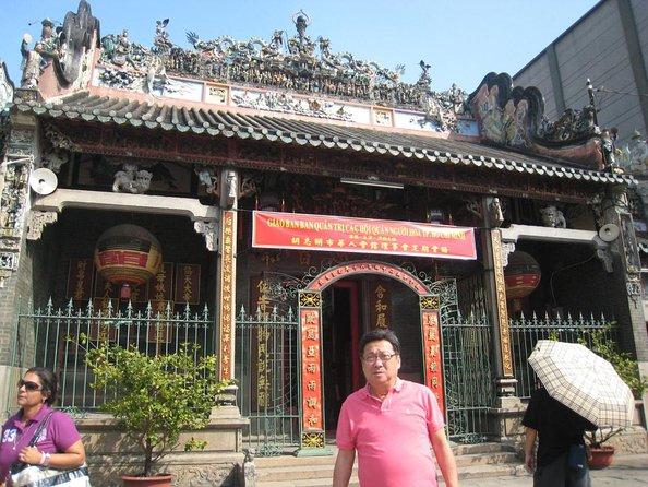 Thien Hau Temple (Chua Ba Thien Hau)