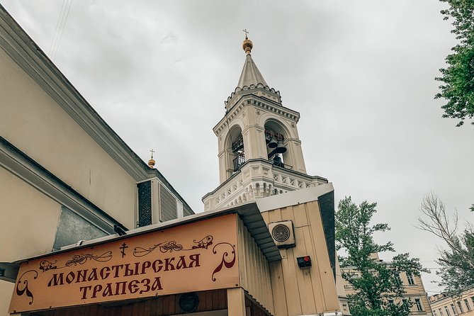 Private Moscow Old Town Tour and Relaxing Massage in Spa Studio