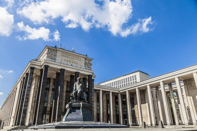 Bibliothèque d'État de Russie (Rossiyskaya Gosudarstvennaya Biblioteka)