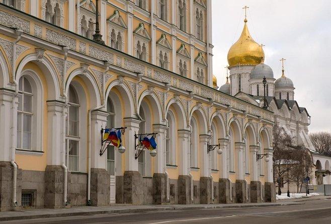 Arsenal do Kremlin (Câmara do Arsenal)