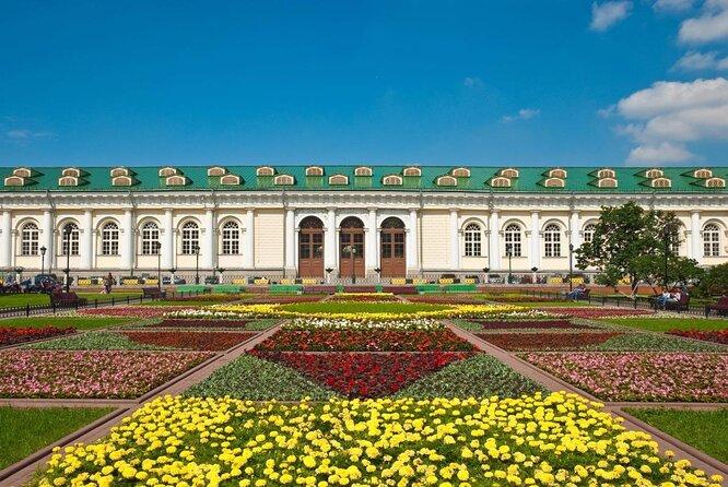 Alexander Garden (Alexandrovsky Sad)