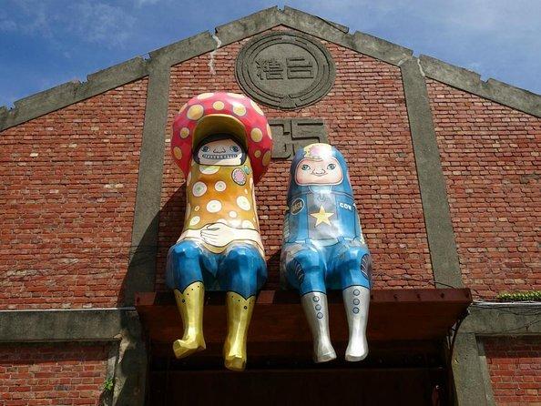 Kaohsiung Pier-2 Art Center