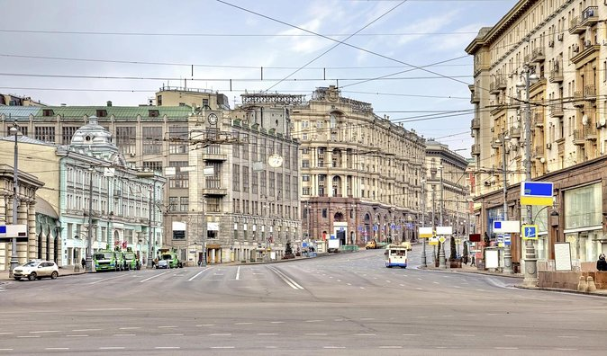 Rue Tverskaya (Ulitsa Tverskaya)