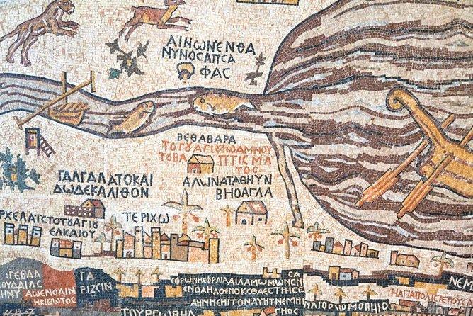 Mosaic Map (Madaba Map)