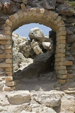 Ruinas del molino de oro Bushiribana