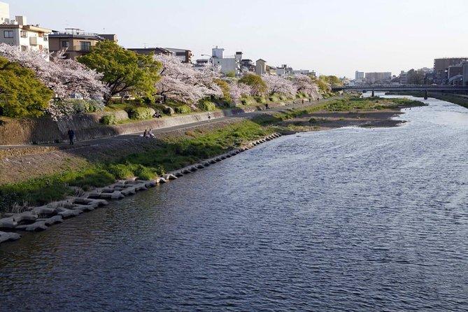 Kamogawa River (Kamo River)