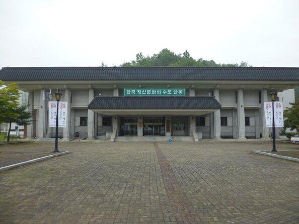 Musée folklorique d'Andong