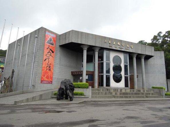 Sanyi Holzskulpturenmuseum