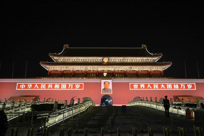 Chang'an Avenue (Chang'an Jie)