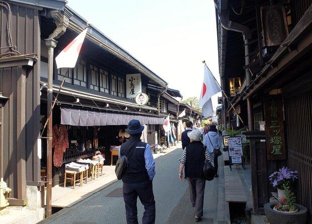 Calle Sannomachi (Sanmachi Suji)