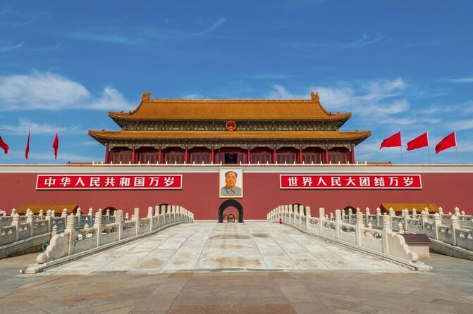Tiananmen (Gate of Heavenly Peace)