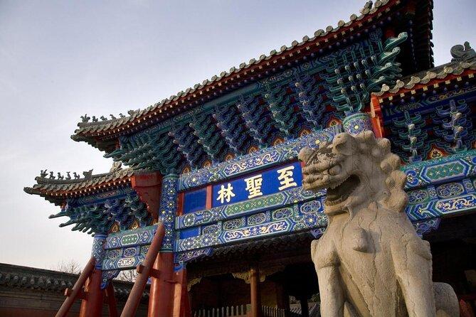 Templo de Confucio de Qufu (Kong Miao)