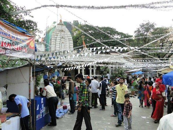 Tempio di Mahalakshmi