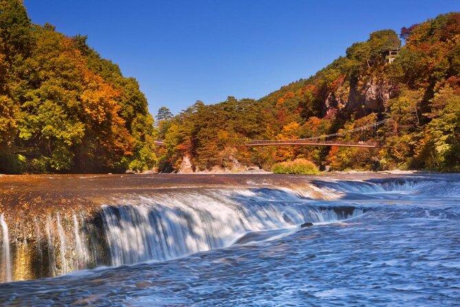 Fukiware Falls (Fukiware-no-Taki)