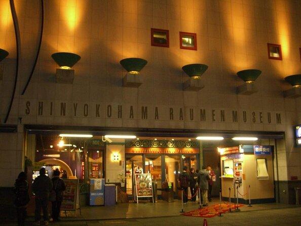 Shin-Yokohama Ramen Museum (Shinyokohama Raumen Museum)