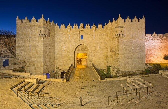Damascus Gate (Bab al-Amud)