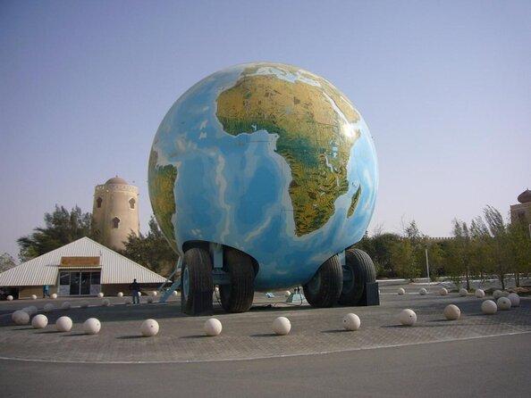 Emirates National Auto Museum (ENAM)