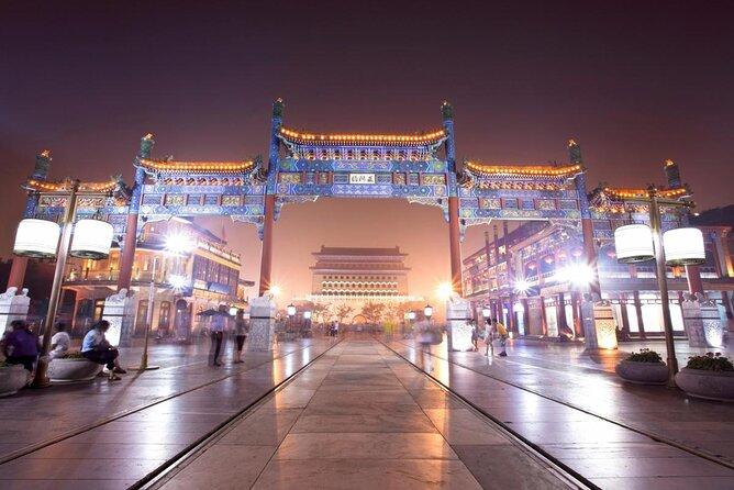 Qianmen Street