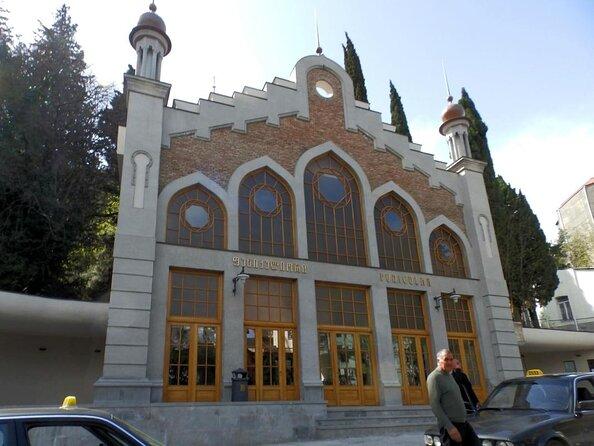 Funicular de Tbilisi