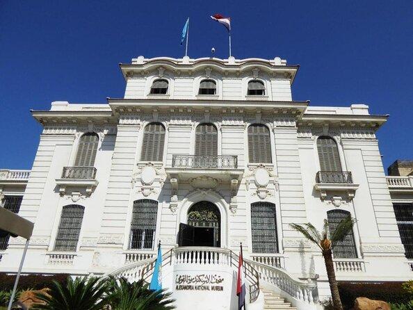 Museo Nazionale di Alessandria