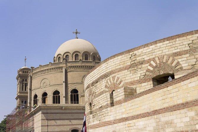 Église de Saint-Georges (Mar Girgis)
