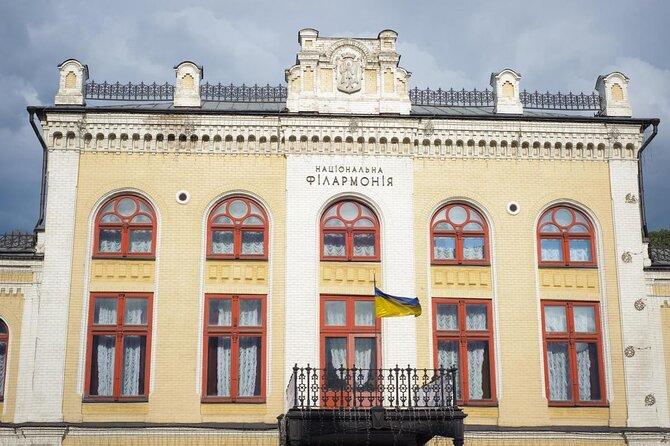 National Philharmonic of Ukraine