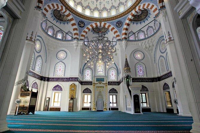 Tokyo Camii et centre culturel turc