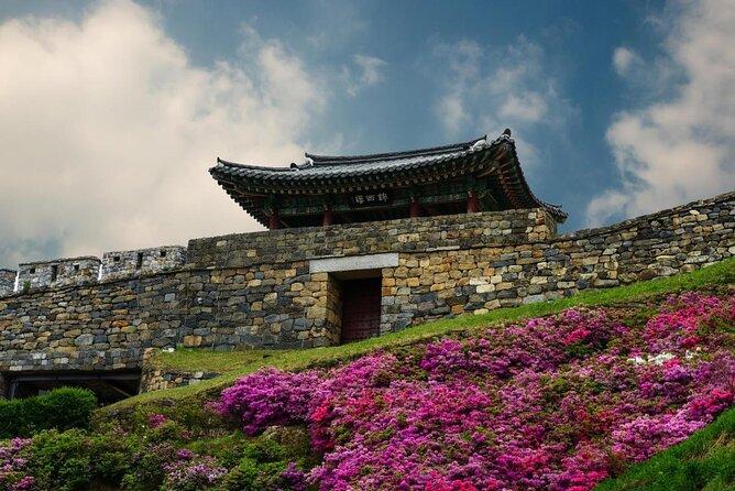 Fortezza di Gongsanseong