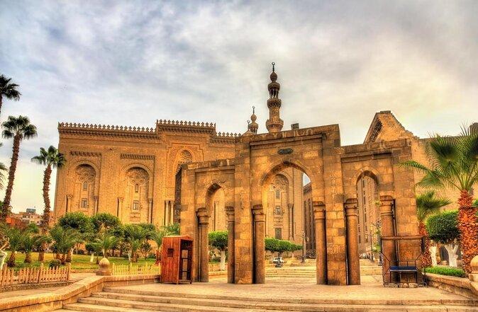 Al-Rifai Mosque (Masjid Al-Rifa'i)