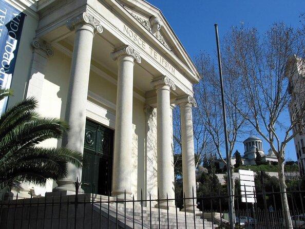 National Anthropology Museum (Museo Nacional de Antropología)