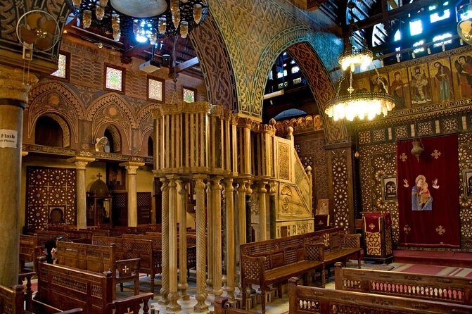 Abu Serga (Church of St. Sergius and Bacchus)