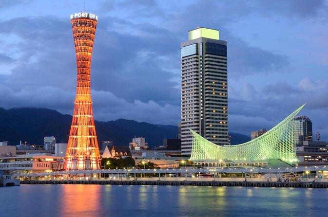 Museu Marítimo de Kobe