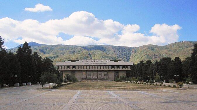 Sofia National History Museum