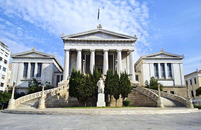 National Library of Greece (Ethnikí Vivliothíki tis Elládos)