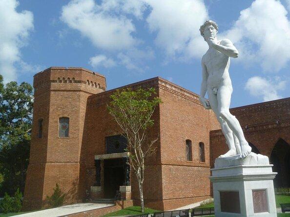 Instituto Ricardo Brennand (Instituto Ricardo Brennand)