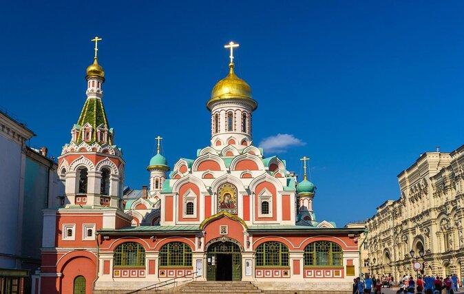 Cathédrale de Kazan (Kazansky Kafedralny Sobor)