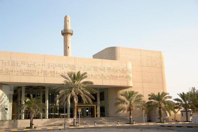 Al Hayat Museum (Beit Al Quran)