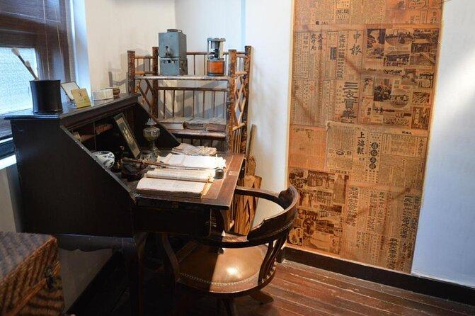 Shikumen Open House Museum (Wulixiang Shikumen Bowuguan)